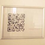 QR Wi-Fi Code