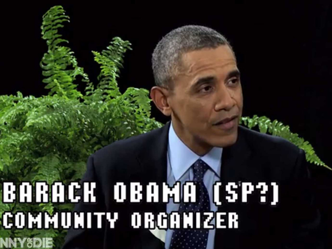 Barack Obama on Funny or Die